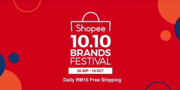 Rhb X Shopee 10 10 Festival Discount Voucher Code Mypromo My