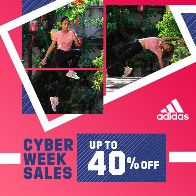 Adidas Cyber Week