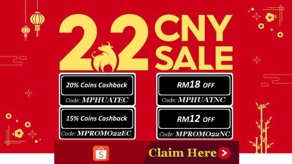 Shopee 2.2 CNY