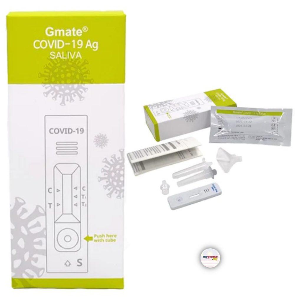 Buy GMATE COVID-19 AG SALIVA HOME TEST KIT Online