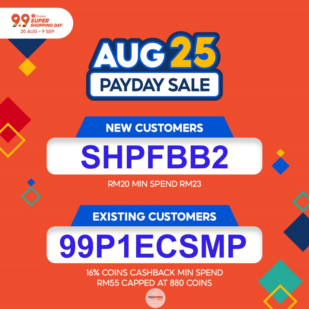 Exclusive Vouchers Payday Sale 25th August