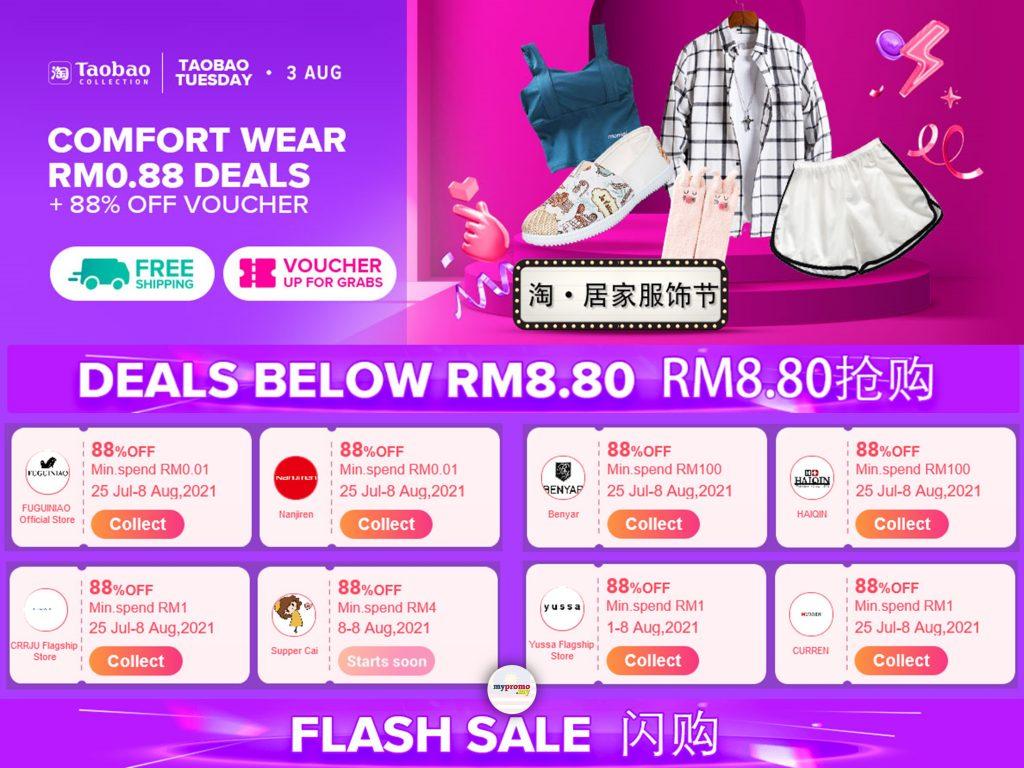 Lazada x Taobao Promotions