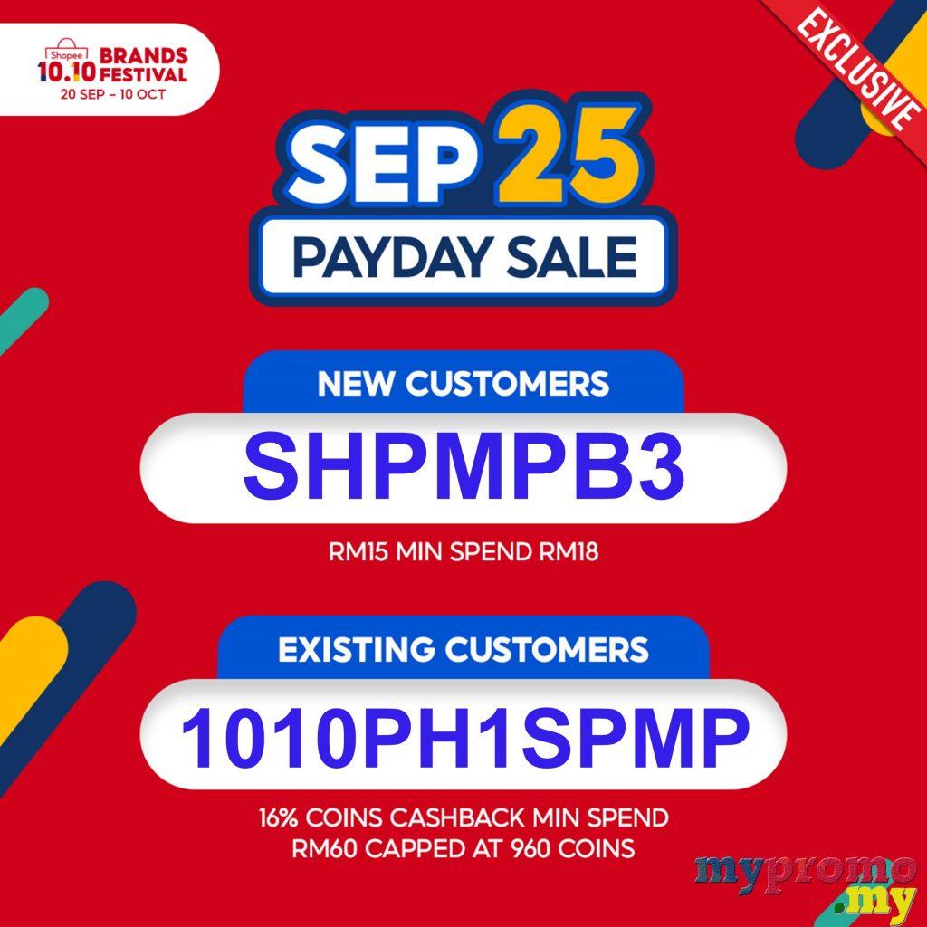 Shopee 10.10 Brands Festival Opening Sale 2021