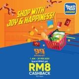 Touch 'n Go eWallet: 99 Speedmart Shop With Joy & Happiness