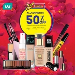 Watsons New Year Weekend Specials (31/12/19 to 05/01/20)