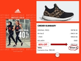 Adidas Outlet Sale: Get Extra 40% OFF