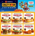 McDelivery Crazy Hour Deals From 30 – 31 December 2019