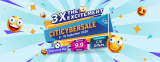 Citi CyberSale: 9-18 September 2020