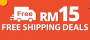 Free Shipping Vouchers