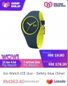 Lazada: Ice-Watch ICE duo – Safety blue (Small)