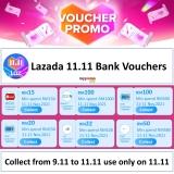 Lazada 11.11 Sale Bank Promo/Voucher Codes 2021