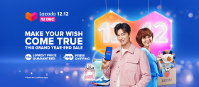 Lazada 12.12 Grand Year-End Sale 2020