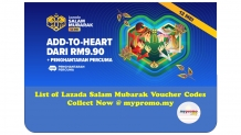 Lazada: Bank Vouchers 12 May