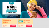 BSN x LAZADA: RM5 Shipping voucher is up for grabs
