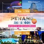 MHholidays: Penang
