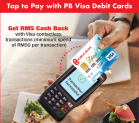 Tap to Pay with Public Bank Visa Debit Cards