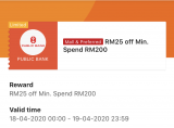 Shopee x Public Bank Promo (18th-19th April 2020)