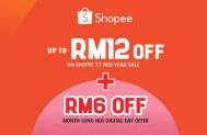 Shopee x Hong Leong Promo Code For July 2020