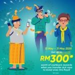 Tngo eWallet: Raya Sempoi: Edisi Duit Raya