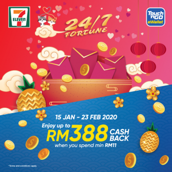 Touch N' Go eWallet: Enjoy up to RM388 cashback