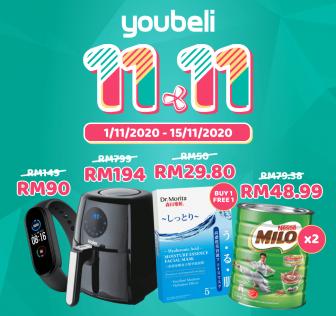 Youbeli 11.11 Sale