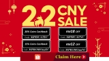 Shopee 2.2 CNY Sale x mypromomy Exclusive Vouchers