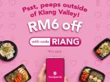 foodpanda Promo Code: RIANG