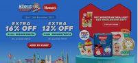 Lazada Big Baby Fair Promo with Huggies (Extra 16% Off)