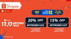 Shopee 12.12 x mypromo.my Exclusive Vouchers