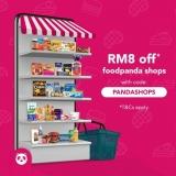 foodpanda Voucher Code: PANDASHOPS