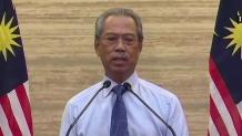 Perutusan khas YAB Perdana Menteri mengenai Covid-19