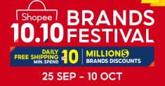 Shopee 10.10 Brands Festival 2020