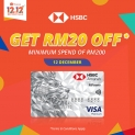 Shopee 1212 Birthday Sale: HSBC RM20 Voucher